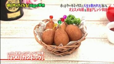 【#手殘廚房】用剩既pancake粉可以點處理?