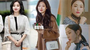 韓星搶背的「BBYB」包爆紅,高質感設計包款和耳環,讓人氣演員李多熙、TWICE志效都愛上!