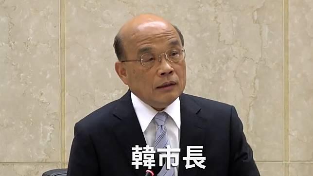 行政院長蘇貞昌。( 圖 / 翻攝行政院會影片 )