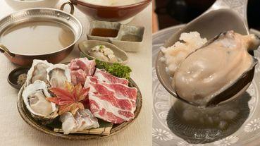 黑毛屋本家推秋天限定「大和芋牡蠣海陸鍋」,高級食材「瀨戶內產牡蠣」、頂級山藥「大和芋」讓你吃到欲罷不能!