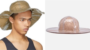〔春搭良品〕今春最「牛」帽款!這頂 CDG「牛皮紙」製成的漁夫帽 你會買單嗎?