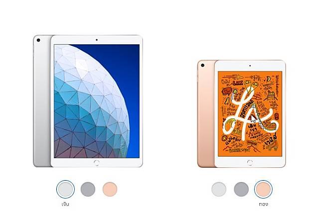 How To Choose Ipad 2019 Ipad Mini Ipad Air 1