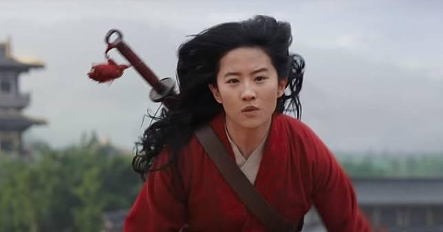 มู่หลาน Mulan 2020