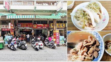 【台南美食】國華街美食三連發!一味品碗粿、魚羹+阿松割包+永樂牛肉湯