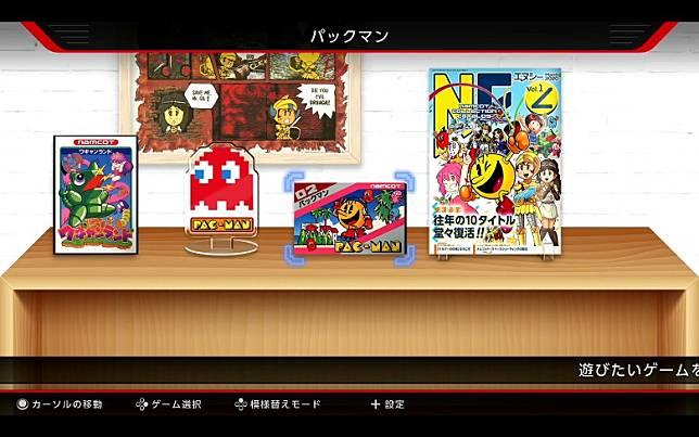 遊戲收藏架及《Wagan Land》可供免費下載,其他第一彈遊戲則要另外付費。(互聯網)