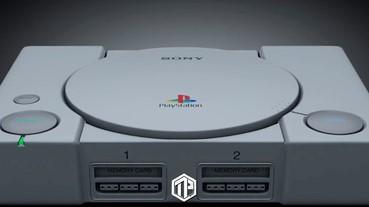 迷你遊戲主機 PlayStation® Classic 官方開箱影片釋出!