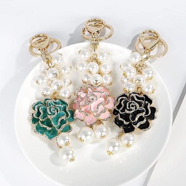 ins可愛網紅風花朵珍珠鑰匙掛件女玫瑰花包包掛飾創意汽車鑰匙扣