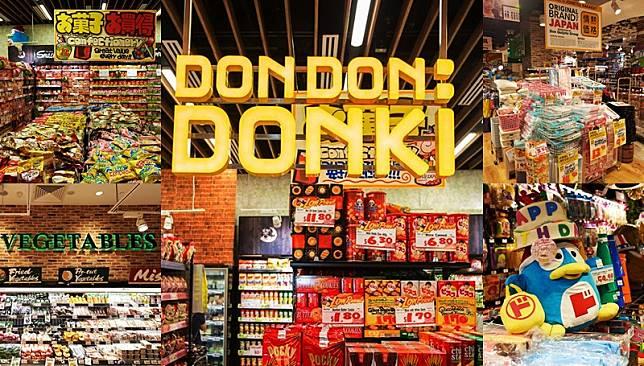 เปิดในไทยแน่นอน ห้างดองกี้ รวมสินค้าจากญี่ปุ่น ไม่ต้องบินไปไกล