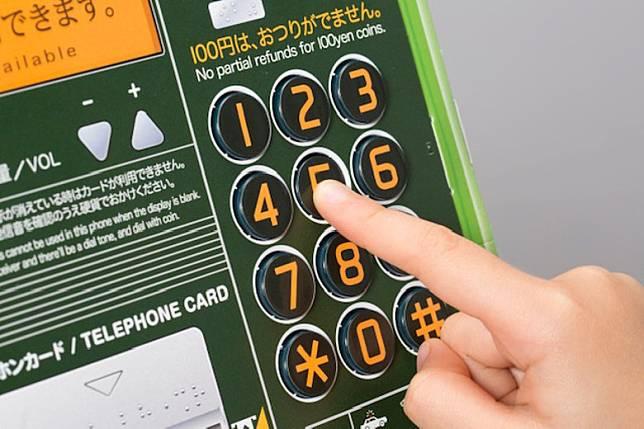 數字按鈕使用塑膠製造,手感一流。(互聯網)