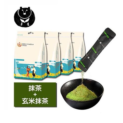 [無糖玄米抹茶粉隨身包(18入/袋)][日式頂級抹茶粉隨身包(18入/袋)]日式頂級抹茶粉是用台灣頂級的綠茶茶菁,採用日式工法,輔以高科技低溫研磨,抹茶其實源自中國,隨日本遣唐使傳入日本後,經歷多年改