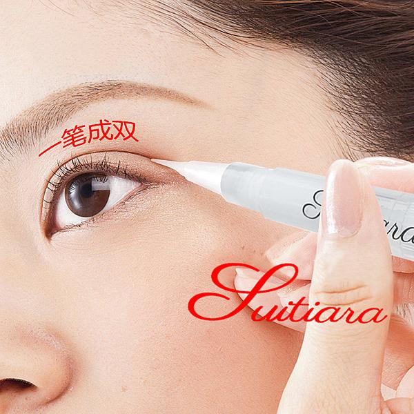 網路爆款 韓國雙眼皮定型霜 持久無痕隱形非膠水雙眼皮貼大眼神器