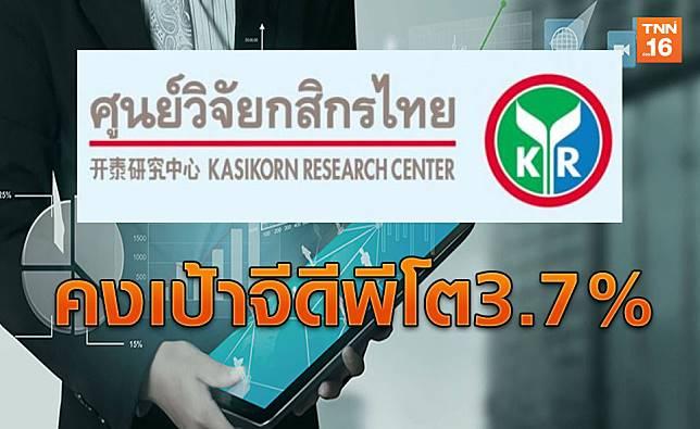 เศรษฐกิจไทยเข้าโหมด