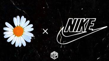 G-Dragon 之作, Nike x PEACEMINUSONE 將推出聯名系列!