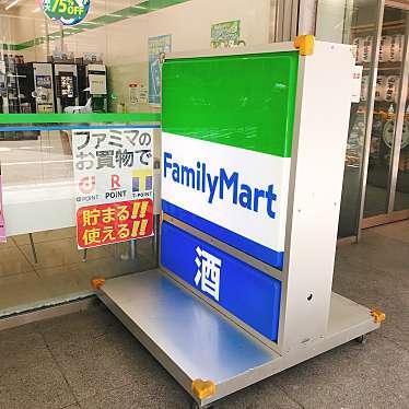 ファミリーマート 西新宿青梅街道店のundefinedに実際訪問訪問したユーザーunknownさんが新しく投稿した新着口コミの写真