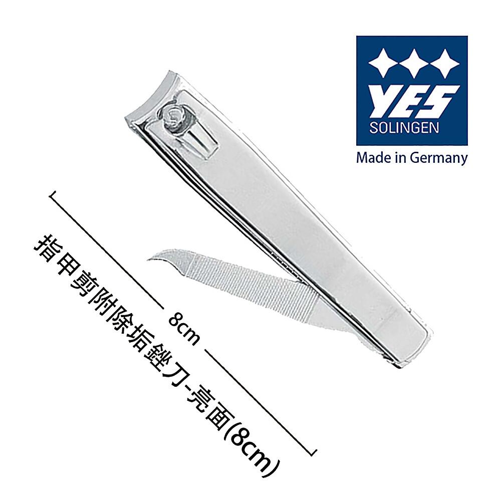 高端產品是家庭和專業用途的完美身體護理的理想選擇。 指甲鉗具有特別鋒利的切割邊緣,可以非常輕柔地切割頑固的問題指甲。因此,不銹鋼指甲鉗在所使用的專業足部護理中是優選的。 指甲剪或角質層剪刀,組合剪刀,