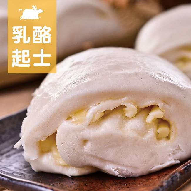 【飛牛牧場】飛牛乳酪饅頭 【冷凍】