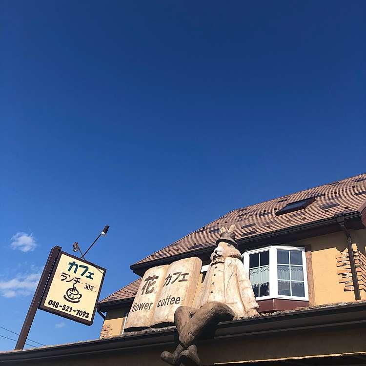 実際訪問したユーザーが直接撮影して投稿した小島スイーツカフェ すいーつきゃんどるの写真