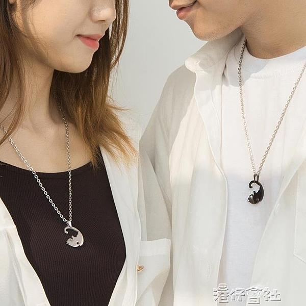 戀愛貓情侶拼接項鏈一對男女學生簡約禮物可愛正韓女吊墜男刻字潮