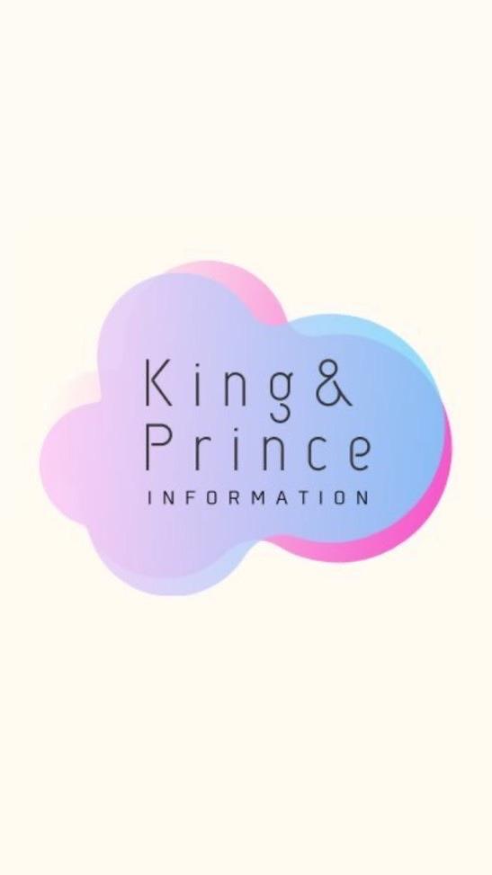 King&Prince情報2【 ※チャット禁止 】のオープンチャット