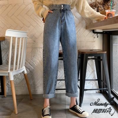 款式 直筒長褲 腰型 高腰 風格 休閒 流行元素 毛邊 風格類型 都市休閒