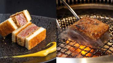 一口近千元的奢侈美味太銷魂!「犇 鐵板燒」推出A5和牛牛排三明治+5公分超厚切和牛牛排