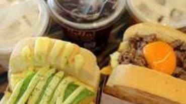 偷吃吐司ONLYTOAST早午餐 萬華南機場高CP值排隊美食 台北美食