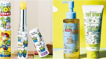 DHC攜手《玩具總動員》推出聯名!超萌三眼怪護唇膏、巴斯光年卸妝油可愛到爆,台灣10月份限量上市