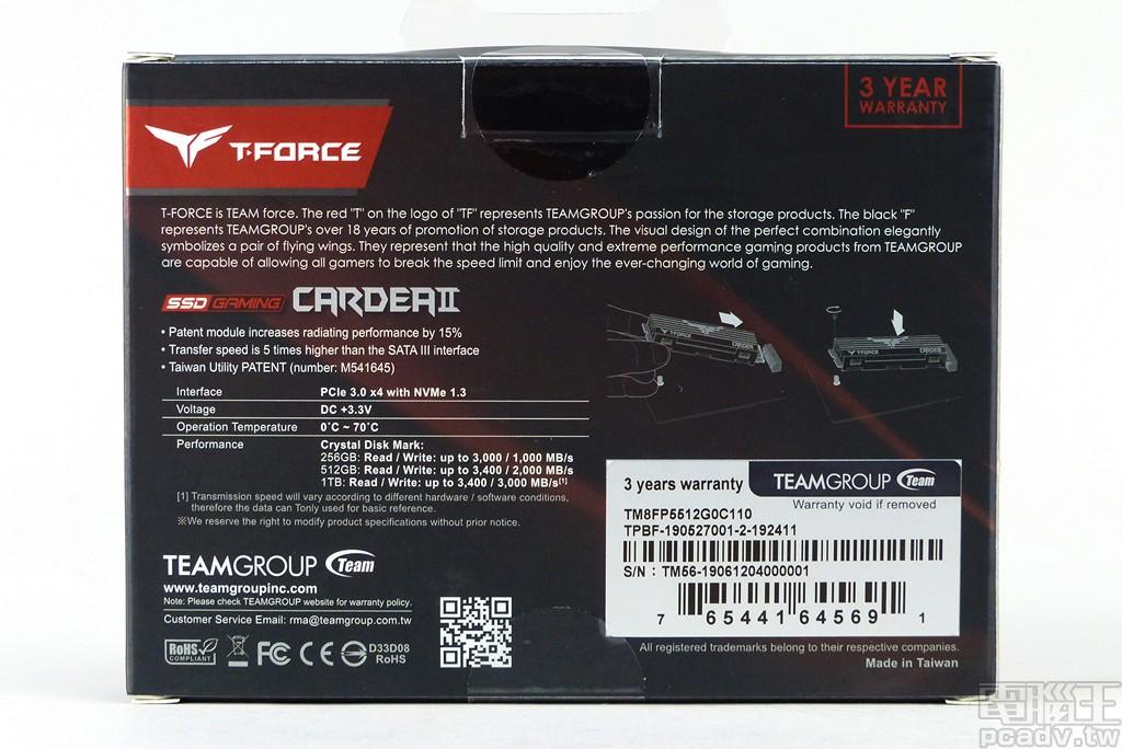 ▲ Cardea II M.2 PCIe SSD 共提供 256GB、512GB、1TB 等 3 種容量等級,各容量最高讀寫速度明確標示於包裝背面,讓消費者選購時可立即獲得相關資訊,此系列保固為 3 年。