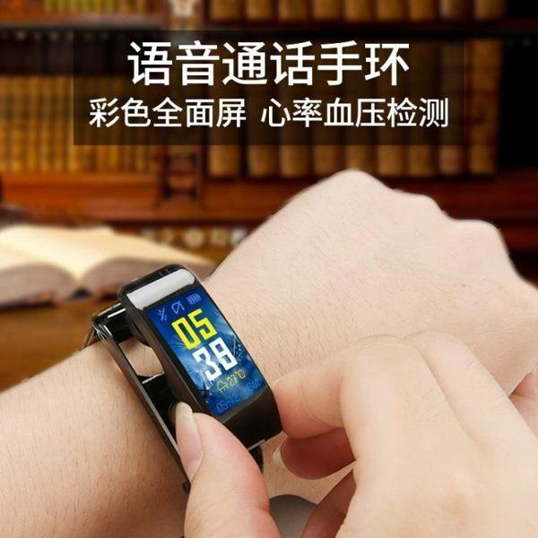 智慧手環 智能手環男女藍芽通話耳機小米3代彩屏多功能測血壓心率運動手表
