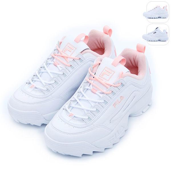 FILA DISRUPTOR 2 女復古運動鞋(老爹鞋/鋸齒鞋)粉/白