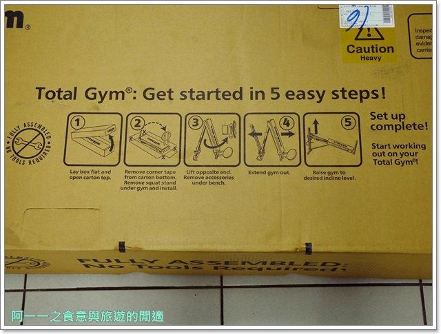 全能健身房Total Gym XLS減肥小鮮肉猛男羅禮士愛享客image002