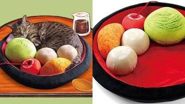 日本推出超可愛「白玉抹茶冰淇淋」貓咪床,喵星人在家變身成一道美味甜點!
