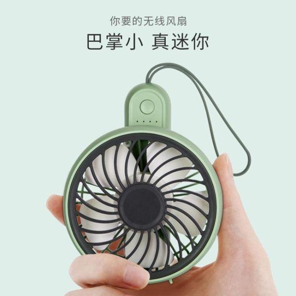 小風扇手持折疊便攜式充電隨身小型迷你USB電風扇學生宿舍