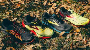 為冒險而生 挑戰翻山越嶺 / BROOKS 越野跑鞋助你征服戶外