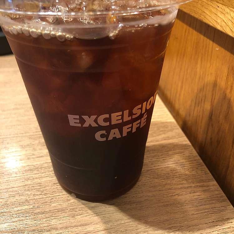 ユーザーが投稿したR・アイスの写真 - エクセルシオール カフェ 新宿三丁目店,エクセルシオール カフェ シンジュクサンチョウメテン(新宿/カフェ)