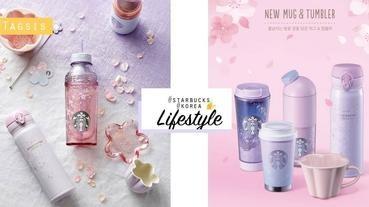 韓國星巴克也太犯規!典雅淡粉紫「櫻花」,唯美夢幻的畫面直闖心臟~