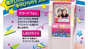 日本 TAKARATOMY 怪奇玩具 4 選 在家自己拍拍貼!