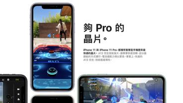 外媒:Apple 證實 iPhone 螢幕無故變綠是硬體導致,國外網友獲免費螢幕更換