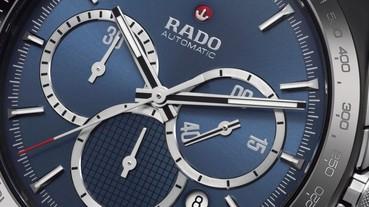 全新Rado瑞士雷達表皓星系列限量計時碼錶 全球限量發售
