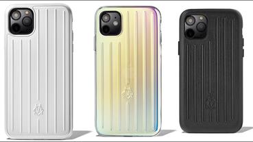 RIMOWA 推出 iPhone 11 系列保護殼 ,售價 90 美元起
