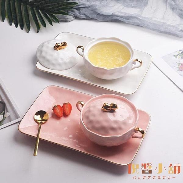 芋圓燕窩碗甜品碗精致套裝歐式小奢華西米露碗家用紅網酸奶碗帶蓋