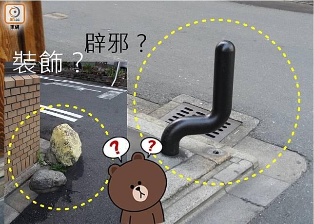 旅遊考考你:京都路邊柱和石到底有咩用?(互聯網)