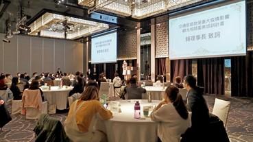 轉型升級開訓 台灣旅遊交流協會考量企業需求 內外兼修