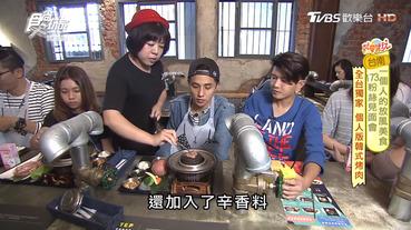 石堂-極和牛石頭燒|食尚玩家:全台最狂!一個人也能吃的個人版韓式烤肉