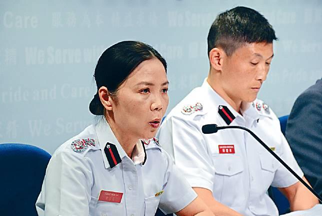 消防處日前召開記者會,解釋事件。資料圖片