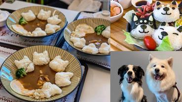 貓奴狗奴請注意!精選台中4間寵物友善餐廳,毛孩比主人還開心!