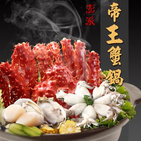 冷天鍋物、清蒸鮮甜、大炒夠味 在家也能輕鬆享受頂級海鮮 讓你吃到滿口鮮美的頂級滋味