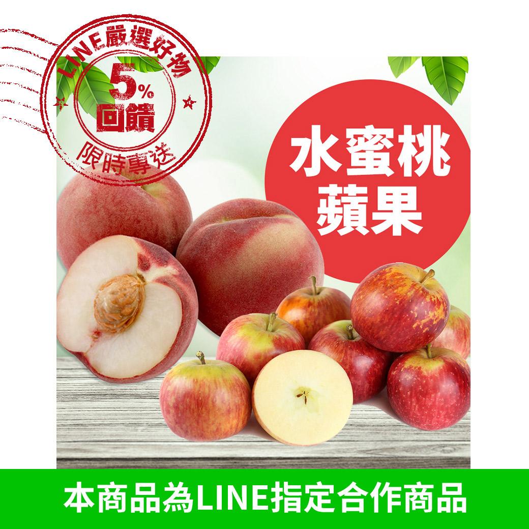 [甜露露]加州水蜜桃XL 4入+富士蘋果XL 4入禮盒