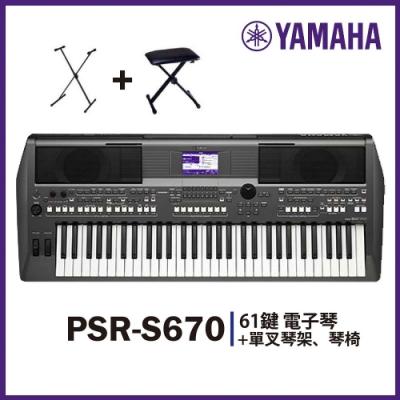 416種音色 34種鼓組/效果 480種XG音色 真實採樣音色