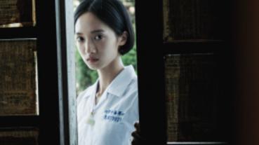 《返校》影集12月正式上線 蘇奕瑄、莊翔安等新銳導演執導